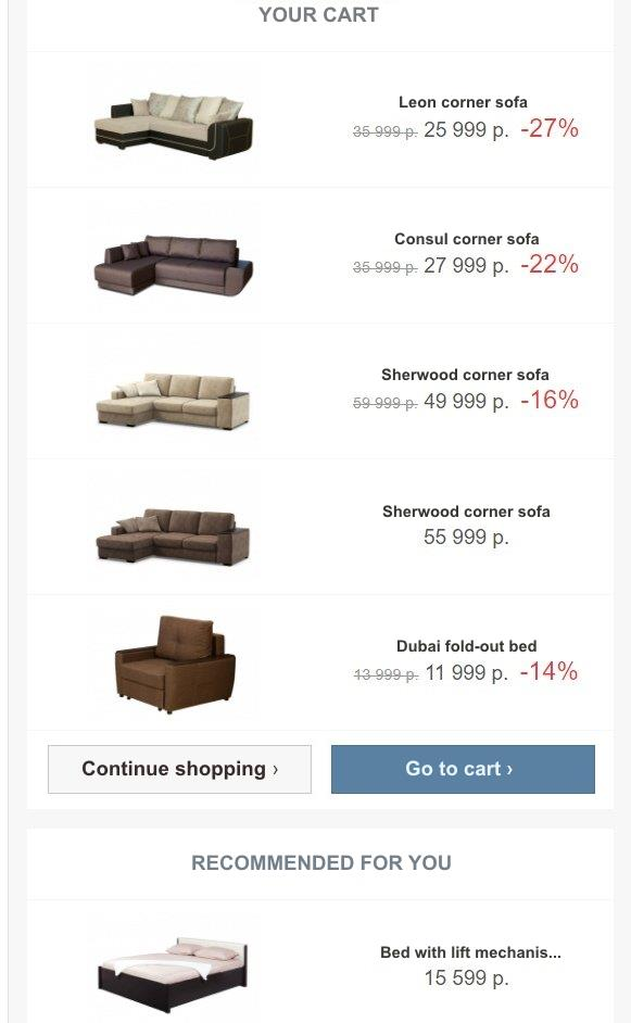 Abandoned cart email variant
