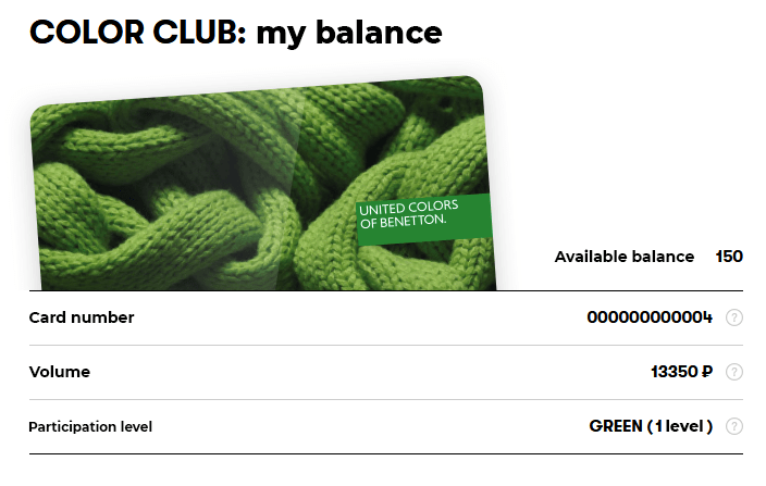 My test Color Club card within my personal account profile on the online store