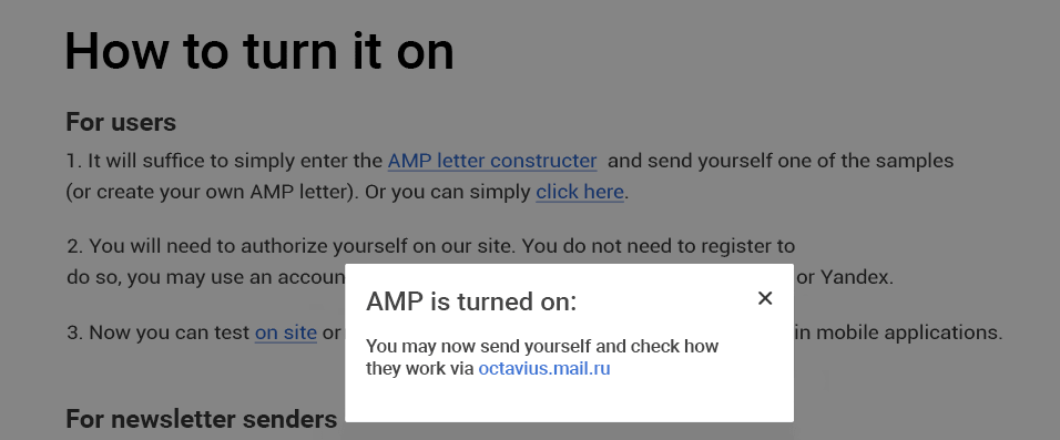Turning on the AMP display in the Mail.ru web interface
