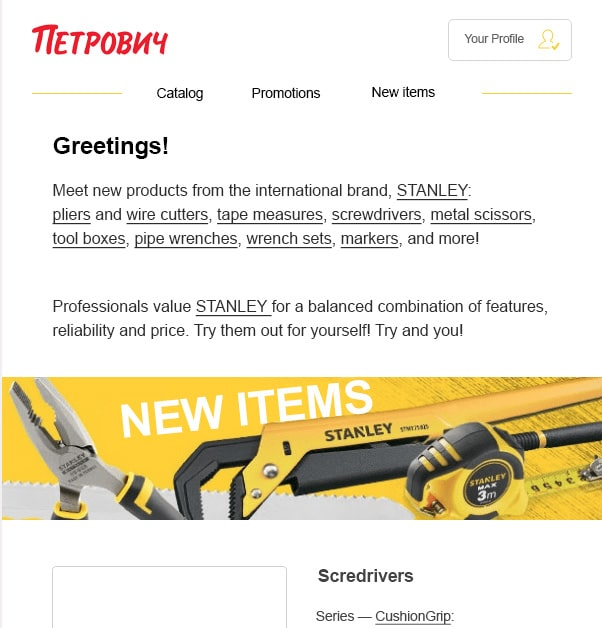 All links in a letter take the clients geographic zone into consideration.