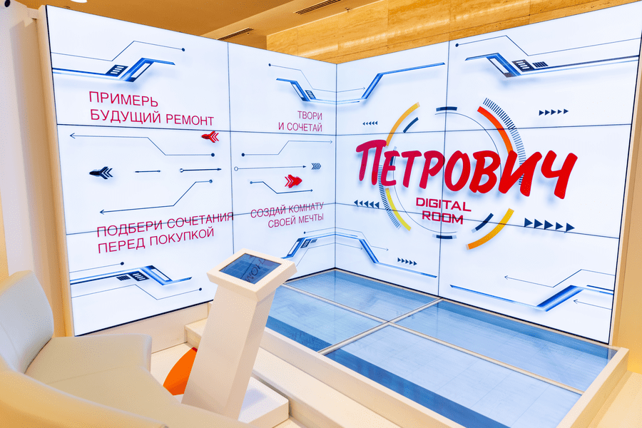 Digital room